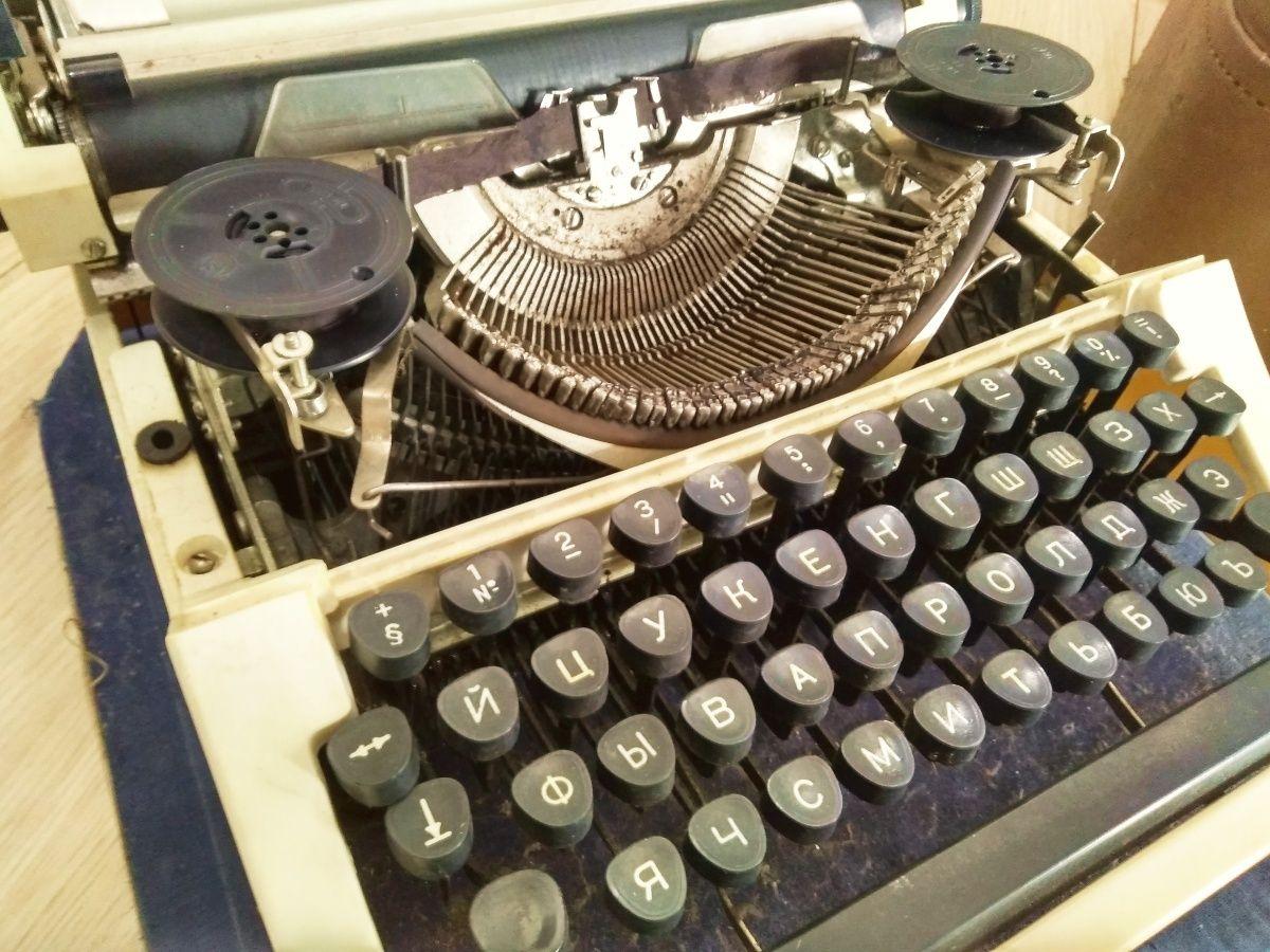 Друкарська машинка СССР