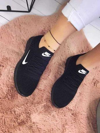 buty czarne Nike