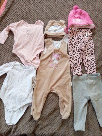 Продам дитячу одежу не дорого