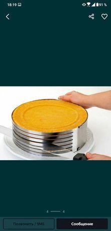 Кольцо для нарезки бисквита новое