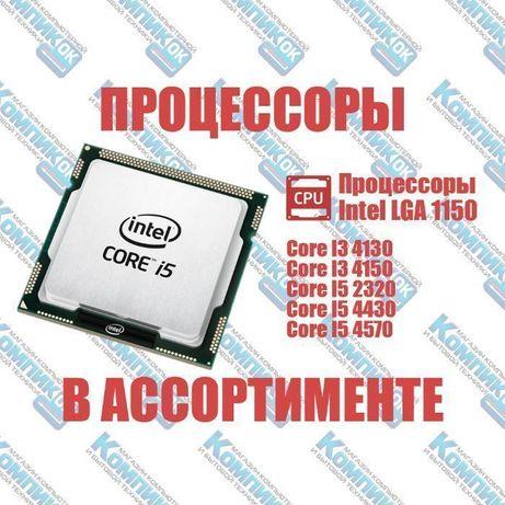 Процессор, Intel Core, I3, 4150, I5, 4460, 4570, I7, 4770, socket 1150