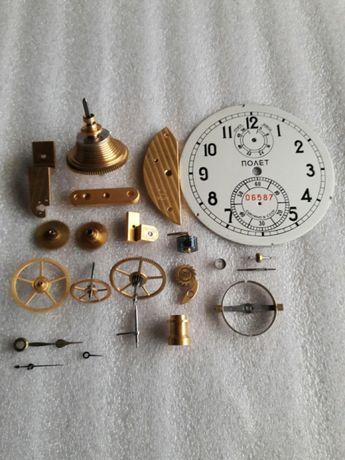 Морской хронометр Полет 6МХ РЕМОНТ-ЗАПЧАСТИ