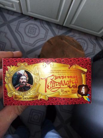 Чай пакетированый 3 грн/пачка, черный Цейлонский