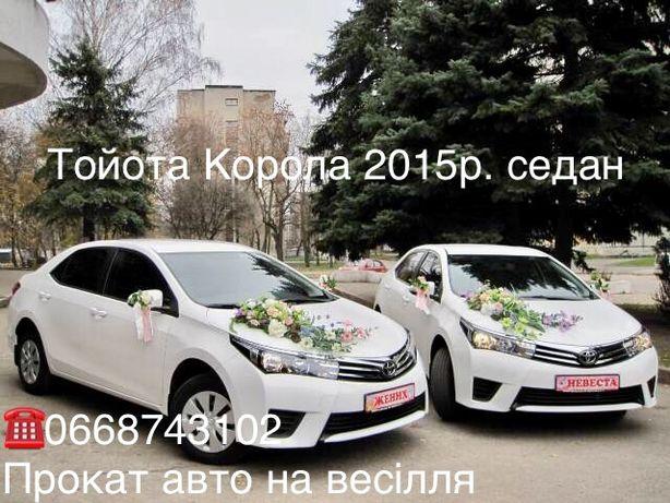 Прокат оренда авто на весілля Луцьк свадьба Крайслер Мерседес G
