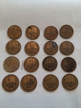 Монеты 16 шт 1 копейка