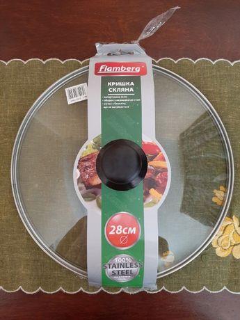 Крышка для кастрюли/сковородки 28 см