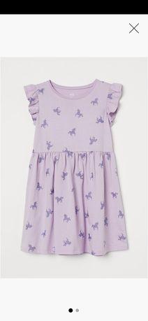Nowa, przepiękna sukienka H&M rozmiar 92 cm