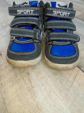 Buty chłopięce,dzieciece roz 22