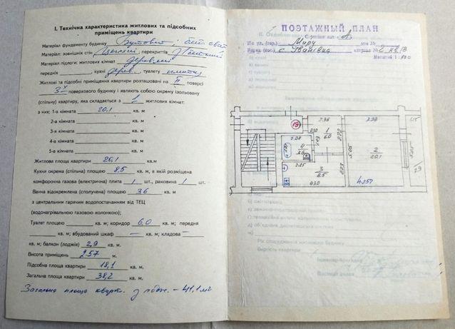 Терміново!!! Продам однокімнатну квартиру в с.Іванівка, Київська обл.