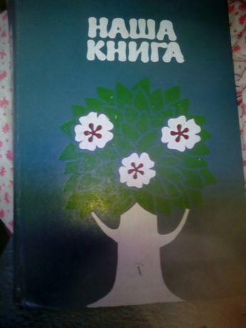 Детская литература,