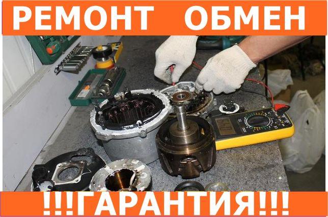 Ремонт генератора стартера КамаЗ, МАЗ, МТЗ, ЮМЗ, НИВА, ЗИЛ, ДОН, Т-150