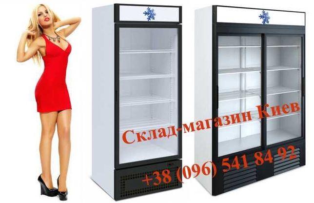 Холод ларь шкаф витрина KLIMASAN INTER SEG UBC 1600л сервис гарантия