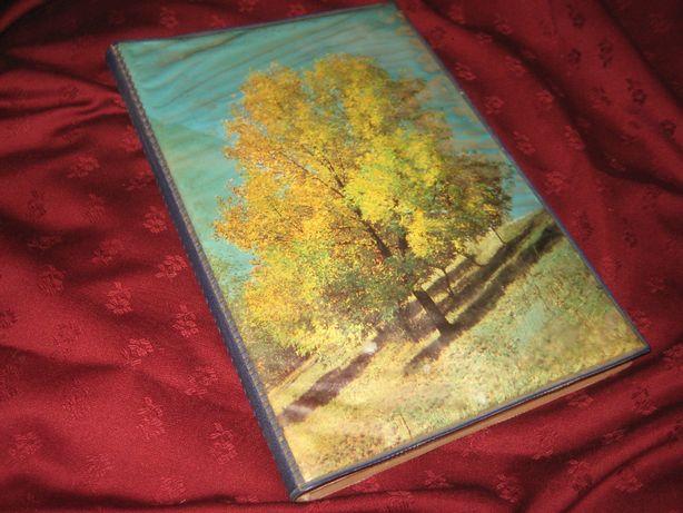 Продам фотоальбом из СССР