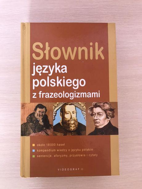Słownik języka polskiego z frazeologizmami