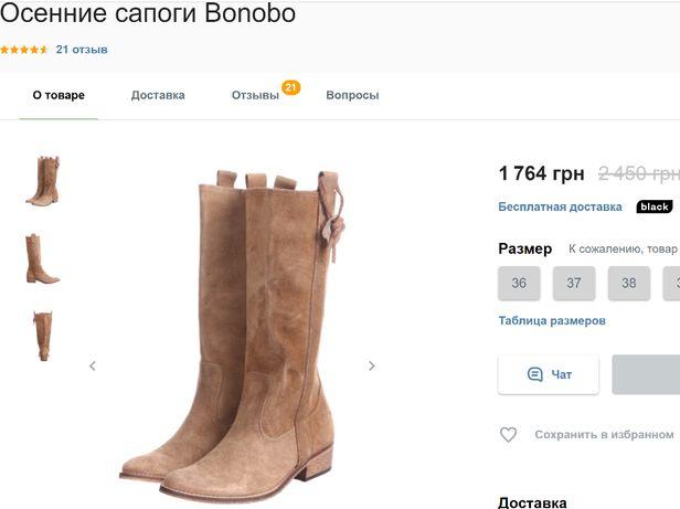 Продам стильные кожа+замша ботинки ,,DIESEL,, Пр- во Италия.