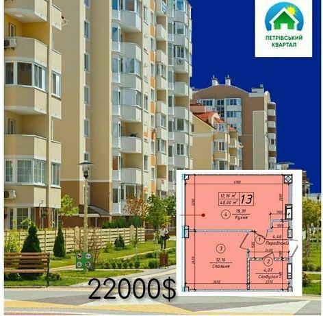 Продам квартиру-трансформер 2в1 в ЖК Петровский квартал