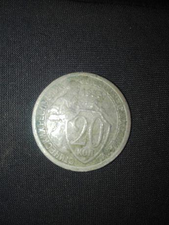 Монета серебро 20коп 1933