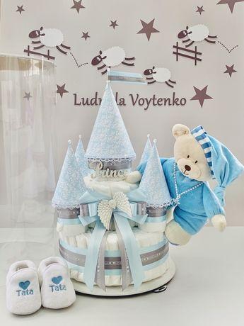 Памперсный торт замок из подгузников подарок мальчику новорожденному