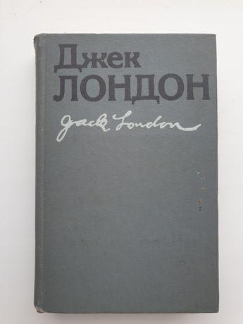 Книга Джек Лондон рассказы