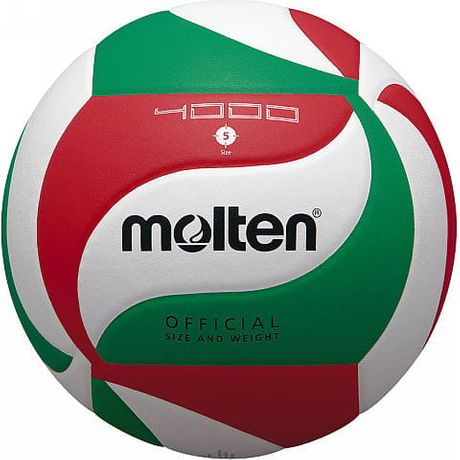 Piłka do siatkówki Molten V5M4000 nowa