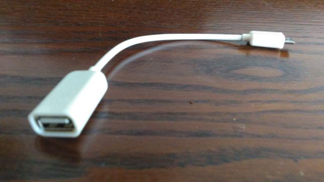 Kabel przejściówka USB - Micro USB HAMA 0.15 m