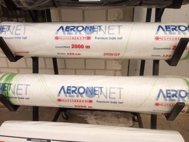 Siatka AERONET 125/2000m szersza cena brutto