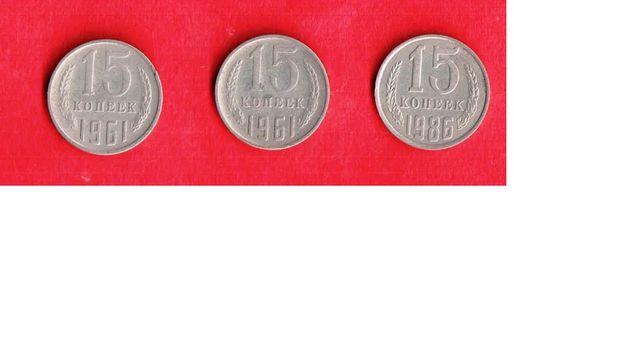15 kopiejek 1961 x2 1986, rok Nr.98