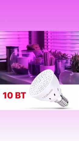 10 ВТ мощная фитолампа полный спектр E27,14/лампа для растений