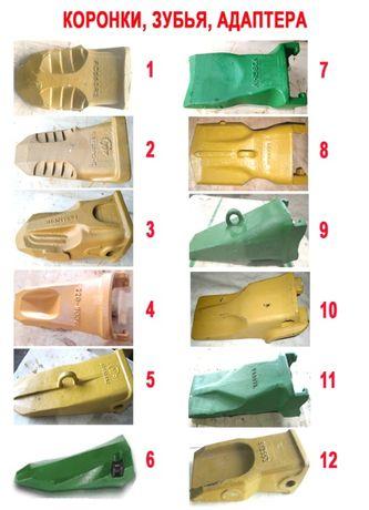 Зуб ковша, зубья, коронка на ковш, коронка CAT-J, Esco, BYG,Hyundaiii