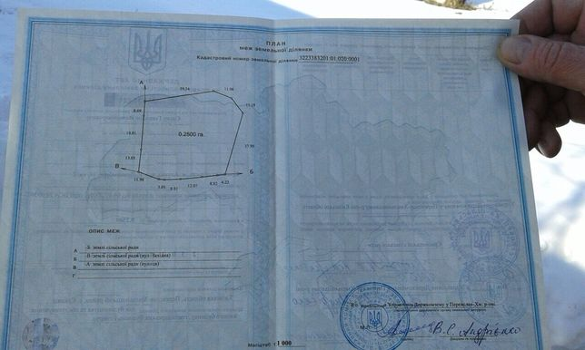 Продам участок земли  под застройку, в Ерковцах
