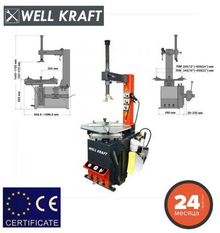 Шиномонтажный станок Well Kraft 8410C