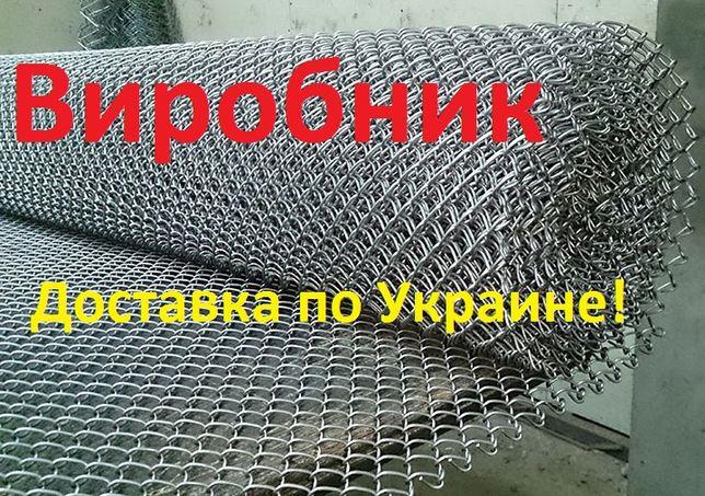 Сетка рабица от производителя столбики Доставка