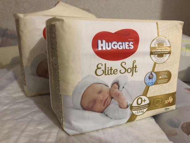Подгузники huggies elite soft 0