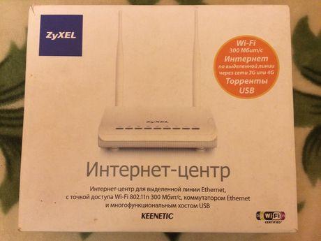 Интернет-центр, роутер с WiFi та USB хостом ZyXEL Keenetic GIGA