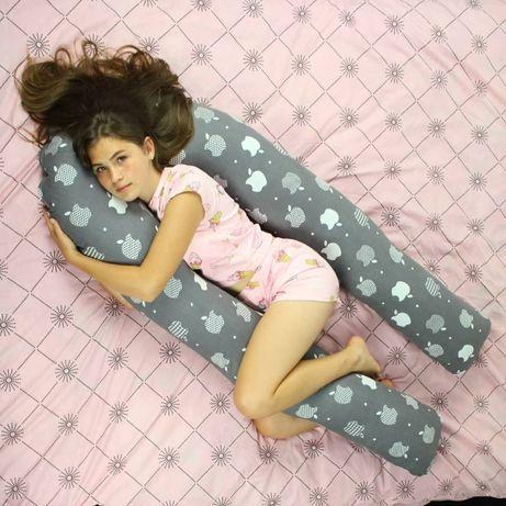 Подушка для Беременных Вагітних. Порадуйте близких Вам людей! Звони!