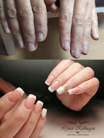 Маникюр, Гель-лак, Наращивание ногтей. ВОСТОЧНЫЙ-2
