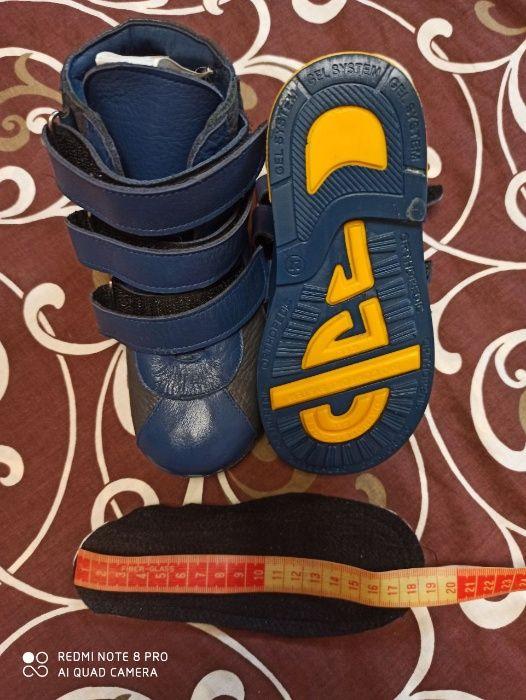 Ортопедические, новые, кожаные, зимние ботинки. Возможен обмен. Донецк - изображение 1