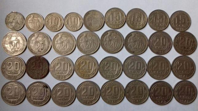 Монеты СССР 1930 - 1980