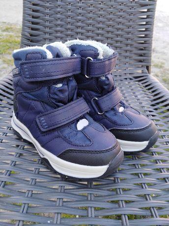 Buty dziecięce zimowe ocieplane lupilu