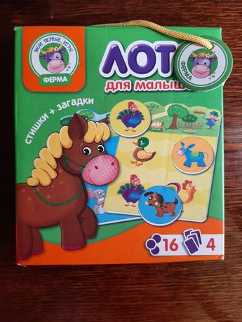 Лото для малышей Ферма Vladi Toys 1+