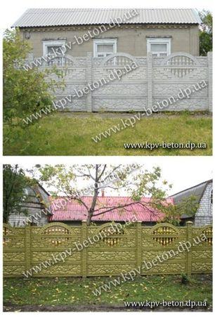 Бетонные заборы, еврозаборы, КПВ-бетон