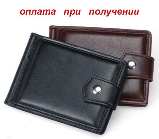 Мужской кожаный шкіряний кошелек портмоне клипса зажим для денег замок