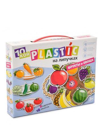 PLASTIC на липучках Овощи и фрукты/ Десятое королевство