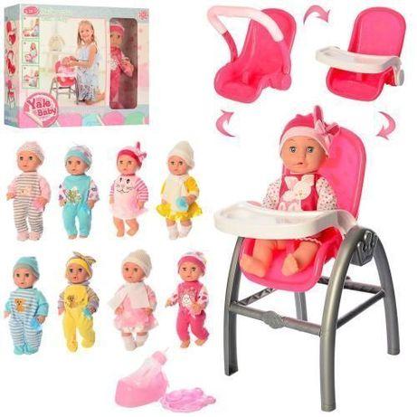 Пупс 31 см, стульчик для кормления, кукла, лялька, беби борн,baby born