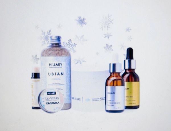 Набор для ухода за сухой кожей лица зимой