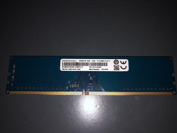 Ram 8GB 2666MHz