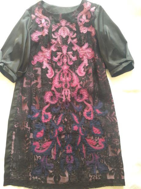 Платье женское р. 44-46
