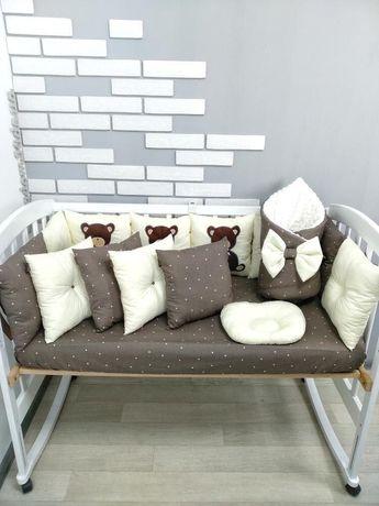 Комплект бортиків для дитячого ліжечка