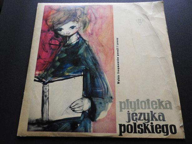"""Płyta winylowa 10"""" Płytoteka języka polskiego Krasicki, Konopnicka,"""