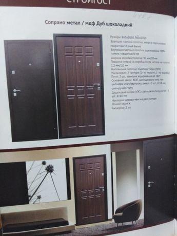 Двери входные металлические самые низкие цены в городе Полтава